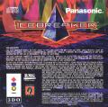 Icebreaker 3DO Other Jewel Case - Front Reverse