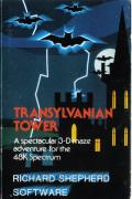 Transylvanian Tower ZX Spectrum Front Cover