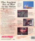 The Ancient Art of War in the Skies DOS Back Cover