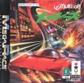 MegaRace 3DO Front Cover