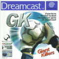 Giant Killers Dreamcast Front Cover