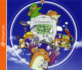 Time Stalkers Dreamcast Inside Cover Inlay