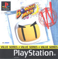 Bomberman: Party Edition PlayStation Front Cover