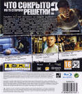 Prison Break: The Conspiracy PlayStation 3 Back Cover