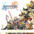 Dissidia: Final Fantasy (Limited Collector's Edition) PSP Other Mini CD Sleeve - Front