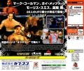 Ultimate Fighting Championship Dreamcast Back Cover