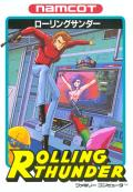 Rolling Thunder NES Front Cover