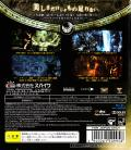 Tomb Raider: Underworld PlayStation 3 Back Cover