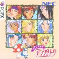 Fushigi no Kuni no Angelique PC-FX Front Cover