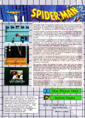 Spider-Man Game Gear Back Cover