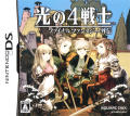 Final Fantasy: The 4 Heroes of Light Nintendo DS Front Cover