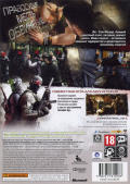 Tom Clancy's Splinter Cell: Conviction Xbox 360 Back Cover