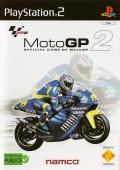 MotoGP 2 PlayStation 2 Front Cover