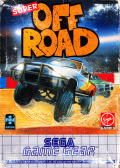 Ivan 'Ironman' Stewart's Super Off Road Game Gear Front Cover