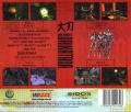 John Romero's Daikatana Windows Other Jewel Case - Back