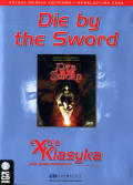 Die by the Sword Windows Front Cover