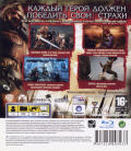 Beowulf: The Game PlayStation 3 Back Cover