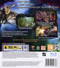 Enslaved: Odyssey to the West PlayStation 3 Back Cover