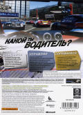 Need for Speed: SHIFT Xbox 360 Back Cover