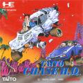 Chase H.Q. TurboGrafx-16 Front Cover