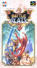 Battle Blaze SNES Front Cover