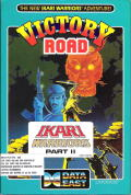 Ikari Warriors II: Victory Road PC Booter Front Cover