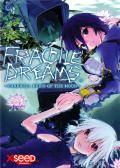Fragile Dreams: Farewell Ruins of the Moon Wii Front Cover Reversed