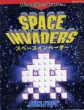 Space Invaders WonderSwan Front Cover