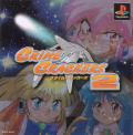 Crime Crackers 2 PlayStation Front Cover