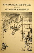 Dungeon Campaign Apple II Front Cover