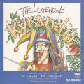 The Legend of Kyrandia PC-98 Other Jewel Case - Front