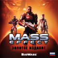 Mass Effect (Zolotoe izdanie) Windows Front Cover