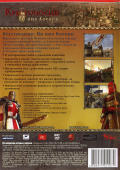 Crusaders: Thy Kingdom Come Windows Back Cover