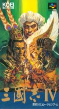 Romance of the Three Kingdoms IV: Wall of Fire SNES Front Cover