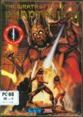 Phantasie III : The Wrath of Nikademus PC-88 Front Cover