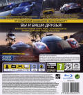 Need for Speed: Hot Pursuit PlayStation 3 Back Cover