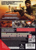 Call of Duty: Black Ops Xbox 360 Back Cover