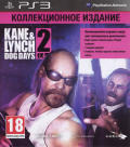 Kane & Lynch 2: Dog Days (Limited Edition) PlayStation 3 Front Cover