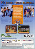 The Sims: Life Stories Windows Back Cover