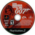 From Russia with Love PlayStation 2 Media