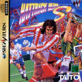 Hattrick Hero S SEGA Saturn Front Cover