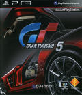 Gran Turismo 5 PlayStation 3 Inside Cover Right