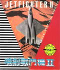 JetFighter II: Advanced Tactical Fighter DOS Front Cover