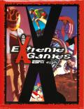 ESPN Extreme Games DOS Front Cover