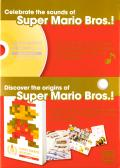 Super Mario All-Stars: Limited Edition Wii Inside Cover Right