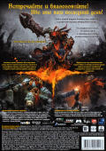 Darksiders Windows Back Cover