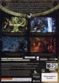 Tomb Raider: Underworld Xbox 360 Back Cover