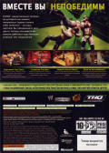 WWE Smackdown vs. Raw 2009 Xbox 360 Back Cover