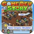 Game Dev Story iPhone Front Cover