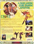 Heart of China DOS Back Cover